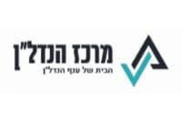 """כלל ביטוח משתפת פעולה עם ברקת במרכז תל אביב: יממנו יחד את פרויקט """"כיכר המדינה""""; שוויו נאמד ב-5 מיליארד שקל"""